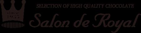 サロンドロワイヤルロゴ