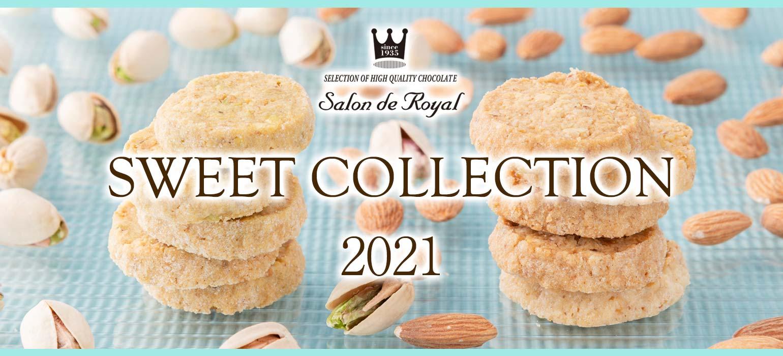 2021スイーツコレクション